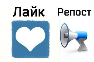 "Майский репост в группе ""Turbo Sport"" начался!!!"