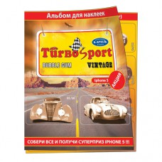 арт: 300.000 TURBO Vintage альб